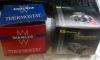 Peugeot 206 - Výměna termostatu, výměna chladící kapaliny