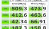 Samsung SSD 860 EVO 500GB – test rychlosti (speed test)